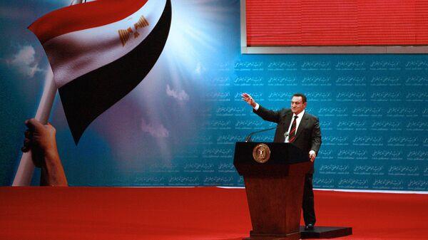 Президент Египта Хосни Мубарак на ежегодной конференции национальной демократической партии в Каире. 1 ноября 2008