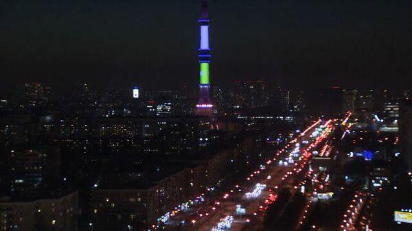 На медиафасаде Останкинской башни появился ролик в честь 15-летия RT