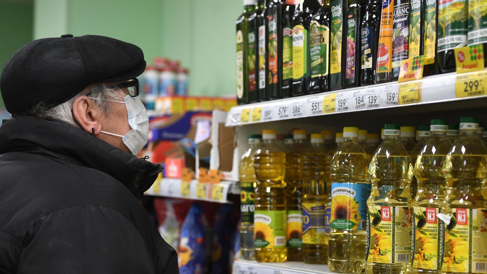Совет Федерации будет следить за ценами на продукты в регионах