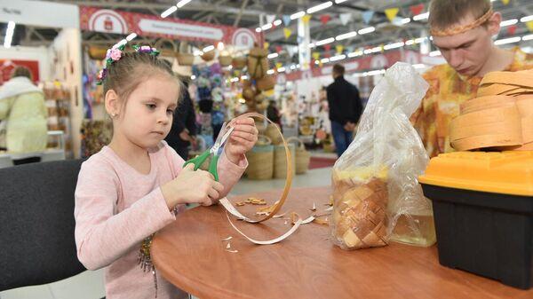 Программа развития народных промыслов в Пермском крае