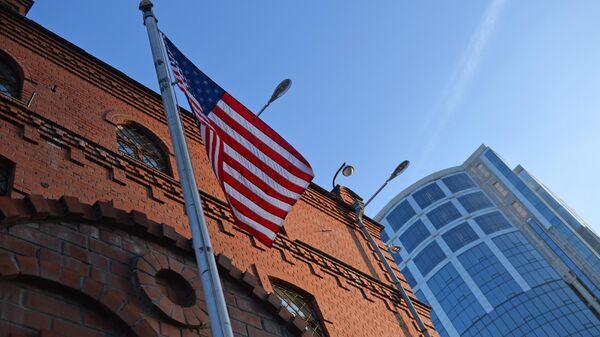 Здание посольства США в Екатеринбурге