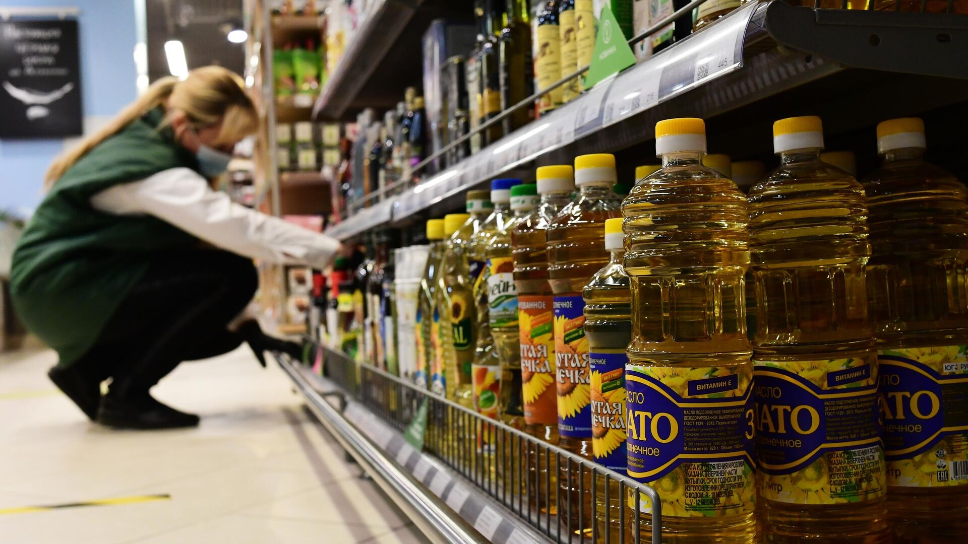 Подсолнечное масло в супермаркете - РИА Новости, 1920, 02.02.2021