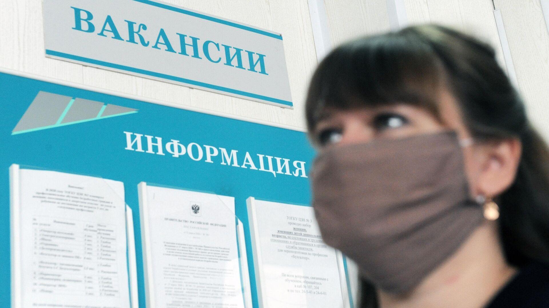 Москва и Сахалин - лидеры, а Чукотка, Камчатка, Якутия и Колыма - аутсайдеры по расходам на социальную сферу