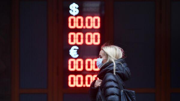 Электронное табло с курсами валют на одной из улиц в Москв
