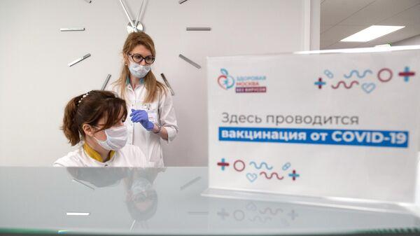 Медработники в прививочном пункте по вакцинации от COVID-19 городской поликлиники