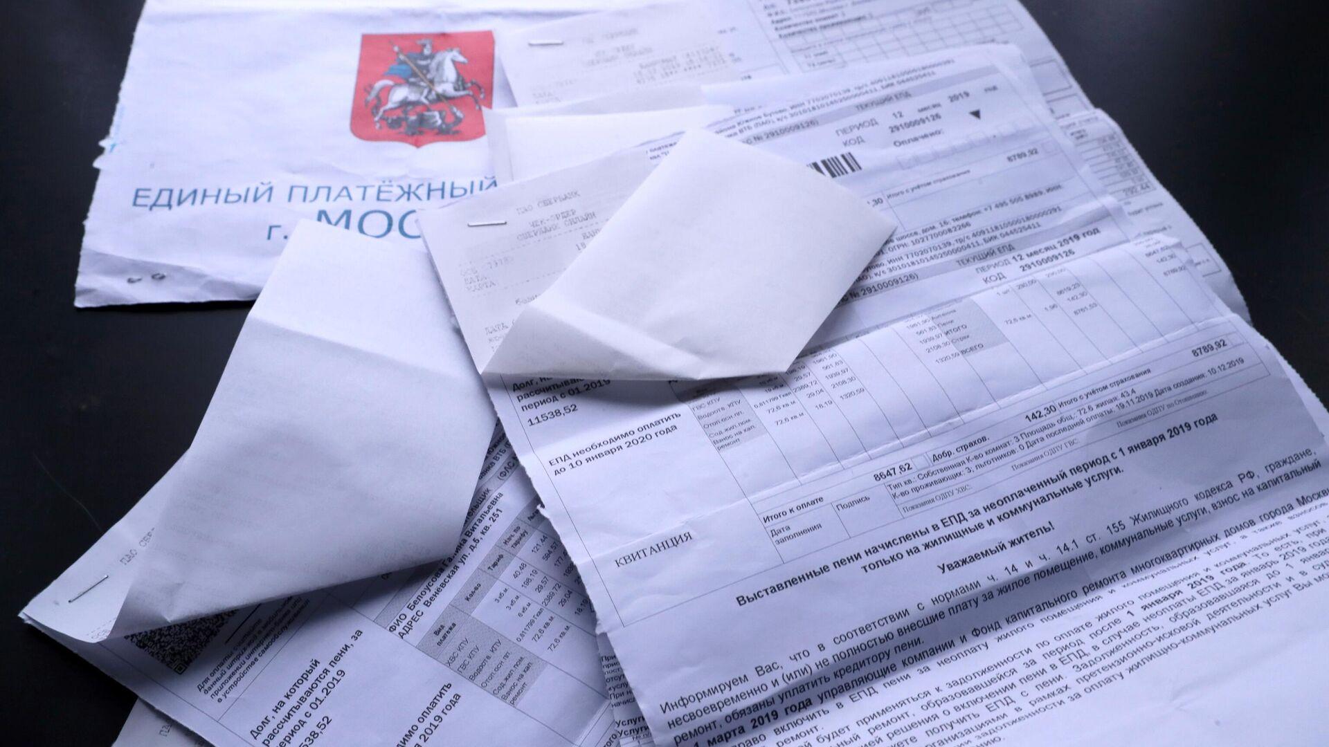 В 2020 году в России вырастут тарифы ЖКХ - РИА Новости, 1920, 21.07.2021
