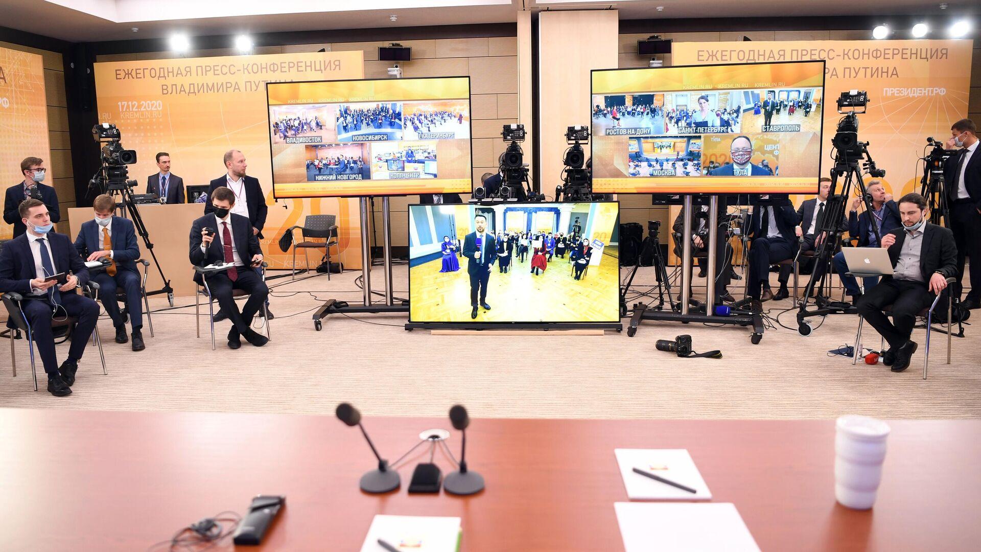 Пресс-конференция Путина может продлиться до четырех часов