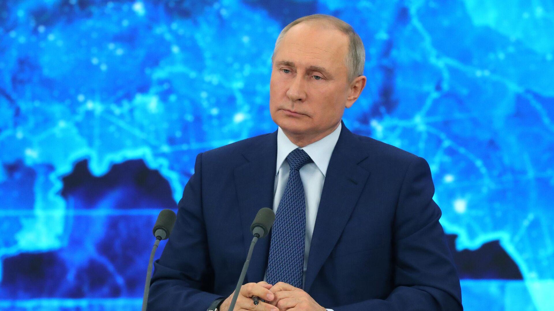 Президент РФ Владимир Путин на большой ежегодной пресс-конференции в режиме видеоконференции - РИА Новости, 1920, 17.12.2020