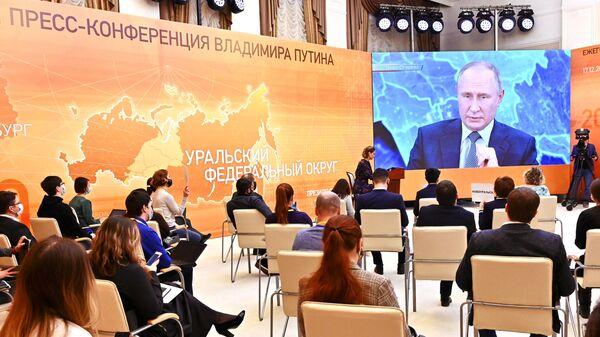 Президент России Владимир Путин в режиме видеоконференции участвует в ежегодной пресс-конференции