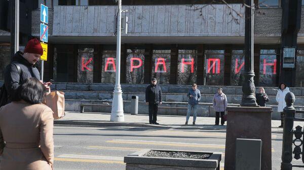 Надежда в помощь: в Москве появится проект Музей самоизоляции