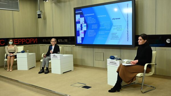 Презентация результатов проекта Благотворительного фонда Владимира Потанина и Национального фонда подготовки кадров Магистратура 5.0: модель эффективной поддержки для устойчивого развития магистратуры нового поколения