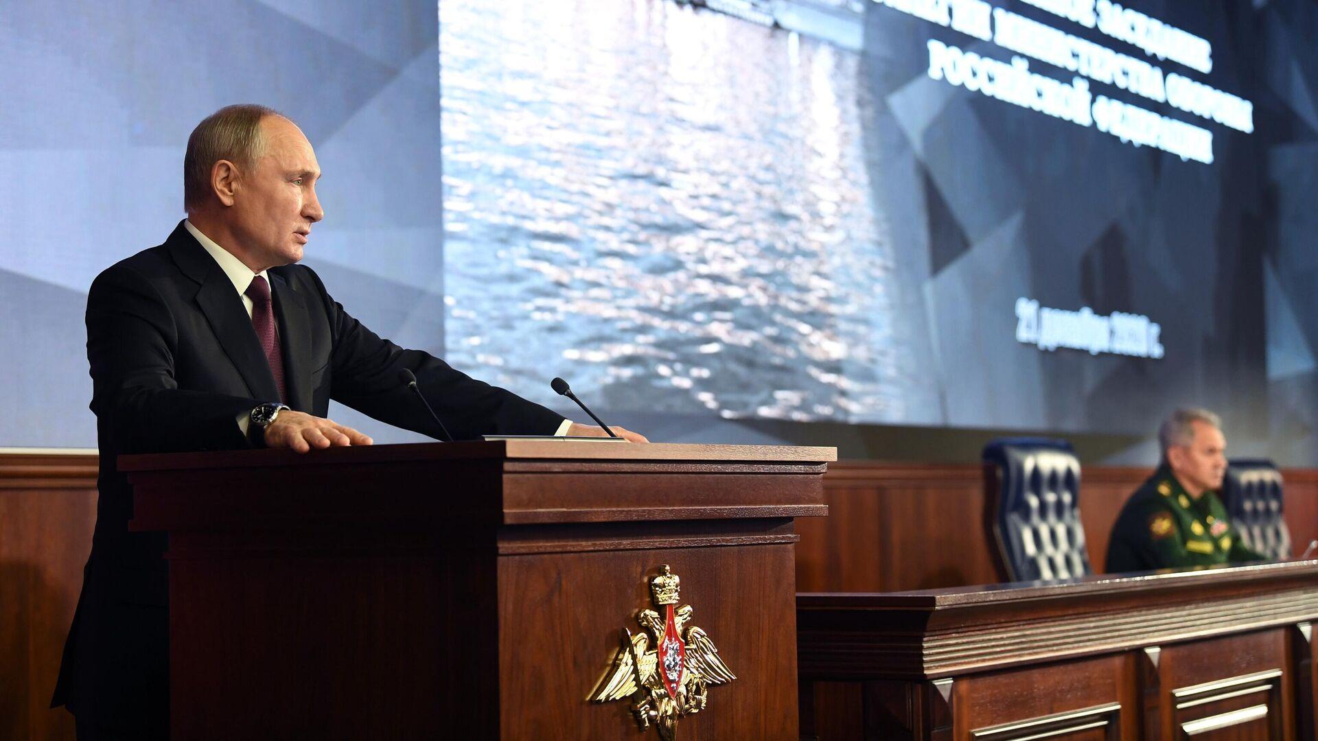 Путин объяснил, почему местным органам власти дали новые полномочия