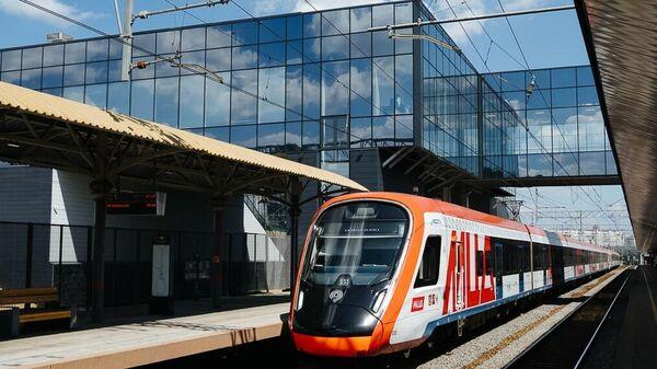 Поезд Московских центральных диаметров