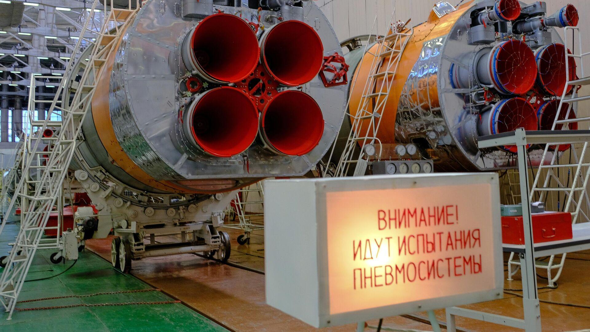 Сборка ракет-носителей Союз-2 на территории АО РКЦ Прогресс в Самаре - РИА Новости, 1920, 09.02.2021