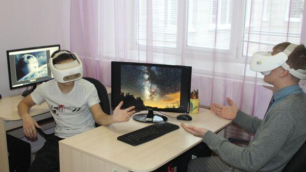 Занятие в классе виртуальной реальности