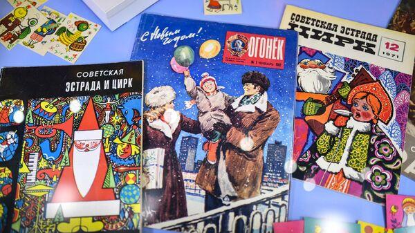 Экспонаты на выставке Старый добрый Новый год