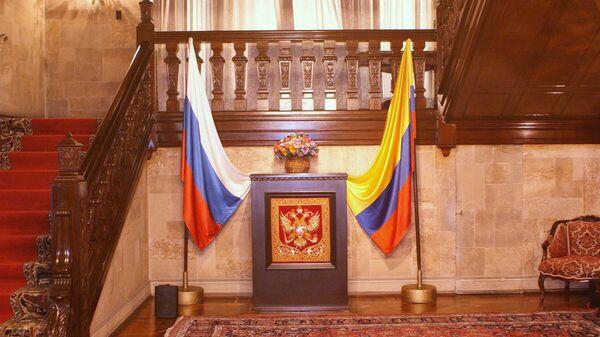 Посольство Российской Федерации в Республике Колумбия