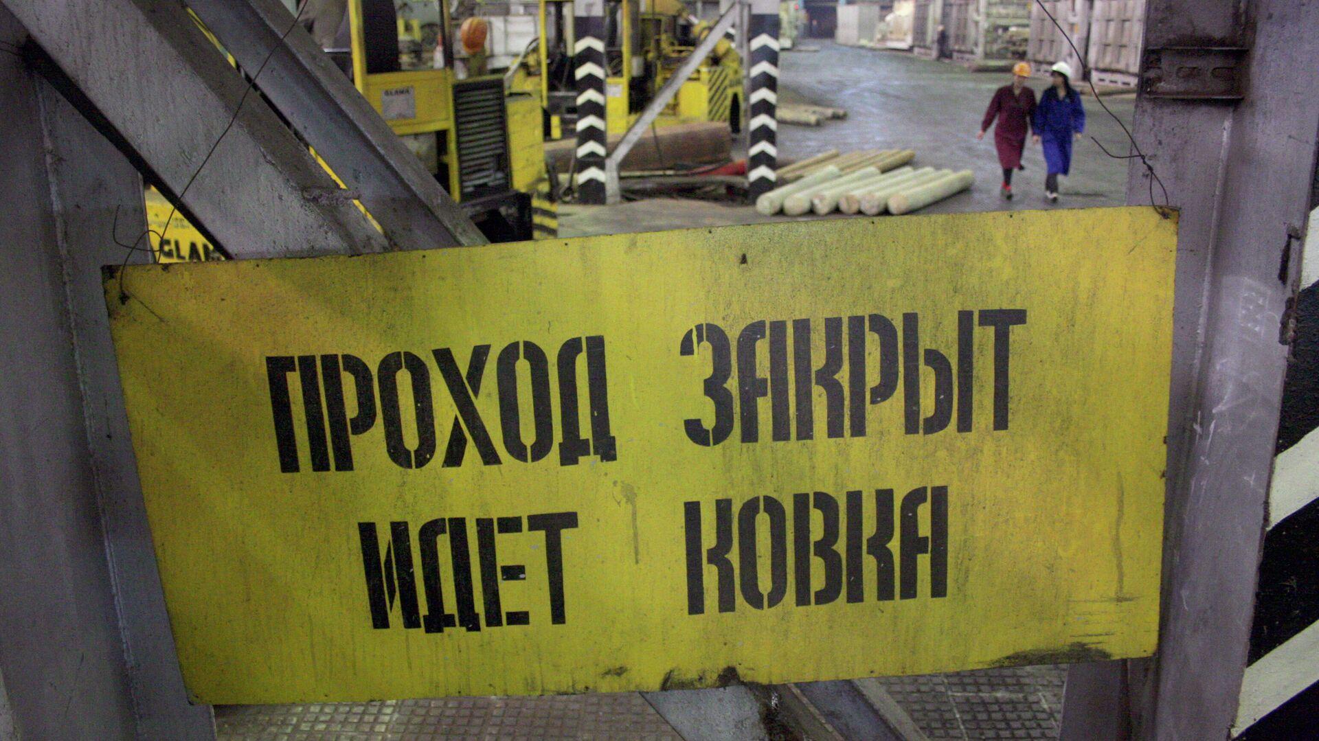 Титановый завод ОАО Корпорации ВСМПО-Ависма - РИА Новости, 1920, 15.01.2021
