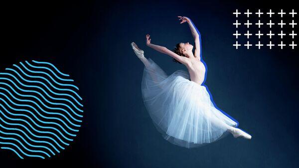 Молодежная балетная программа Большого театра