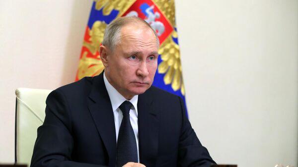 Президент РФ В. Путин провел совместное заседание Госсовета и Совета по стратегическому развитию и национальным проектам