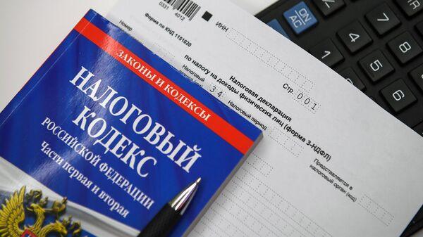 Бланк налоговой декларации на доходы физических лиц