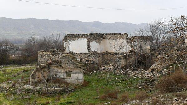 Разрушенные дома в Губадлинском районе Азербайджана