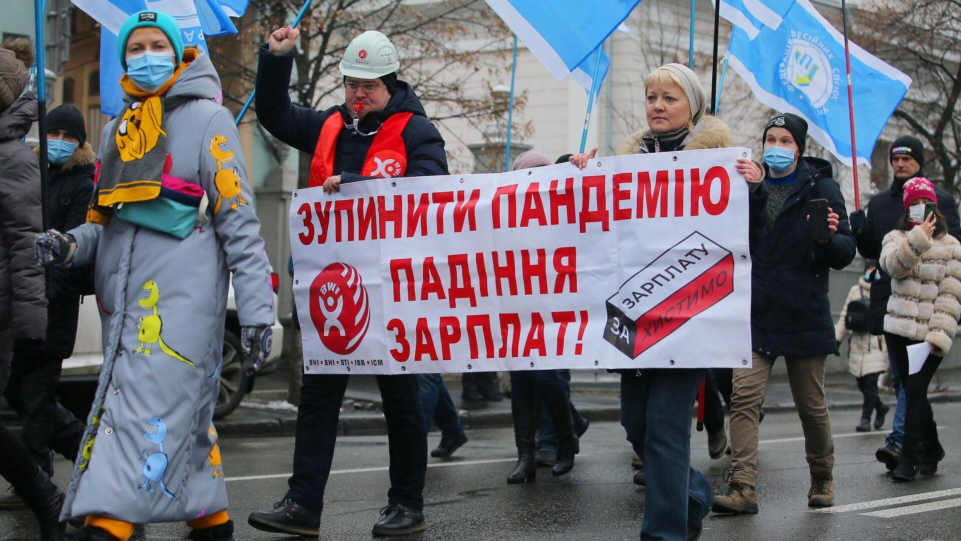 Украина увеличила долги на 500 миллиардов. Почему ей не грозит дефолт