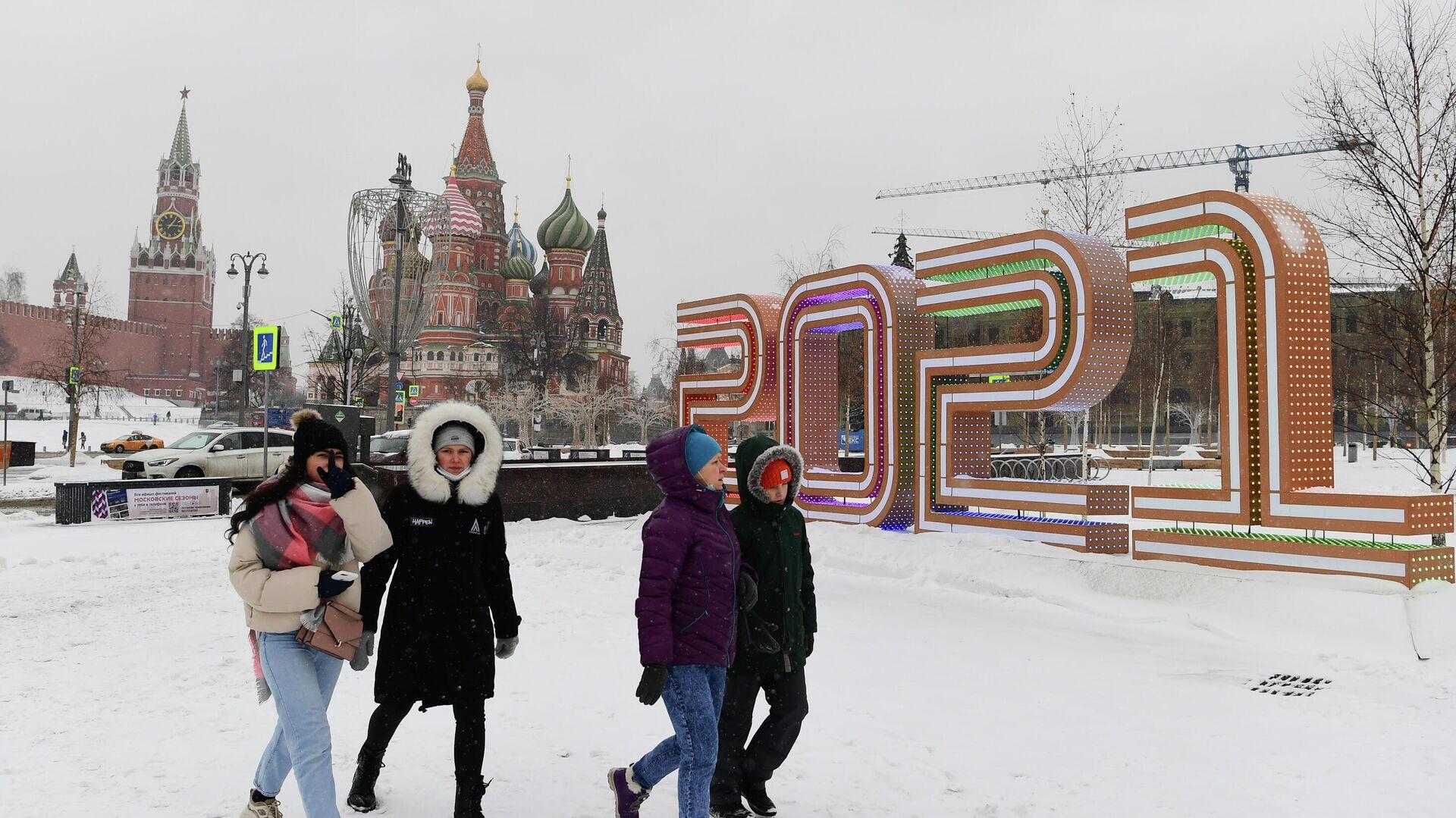 Предновогодняя Москва - РИА Новости, 1920, 16.02.2021