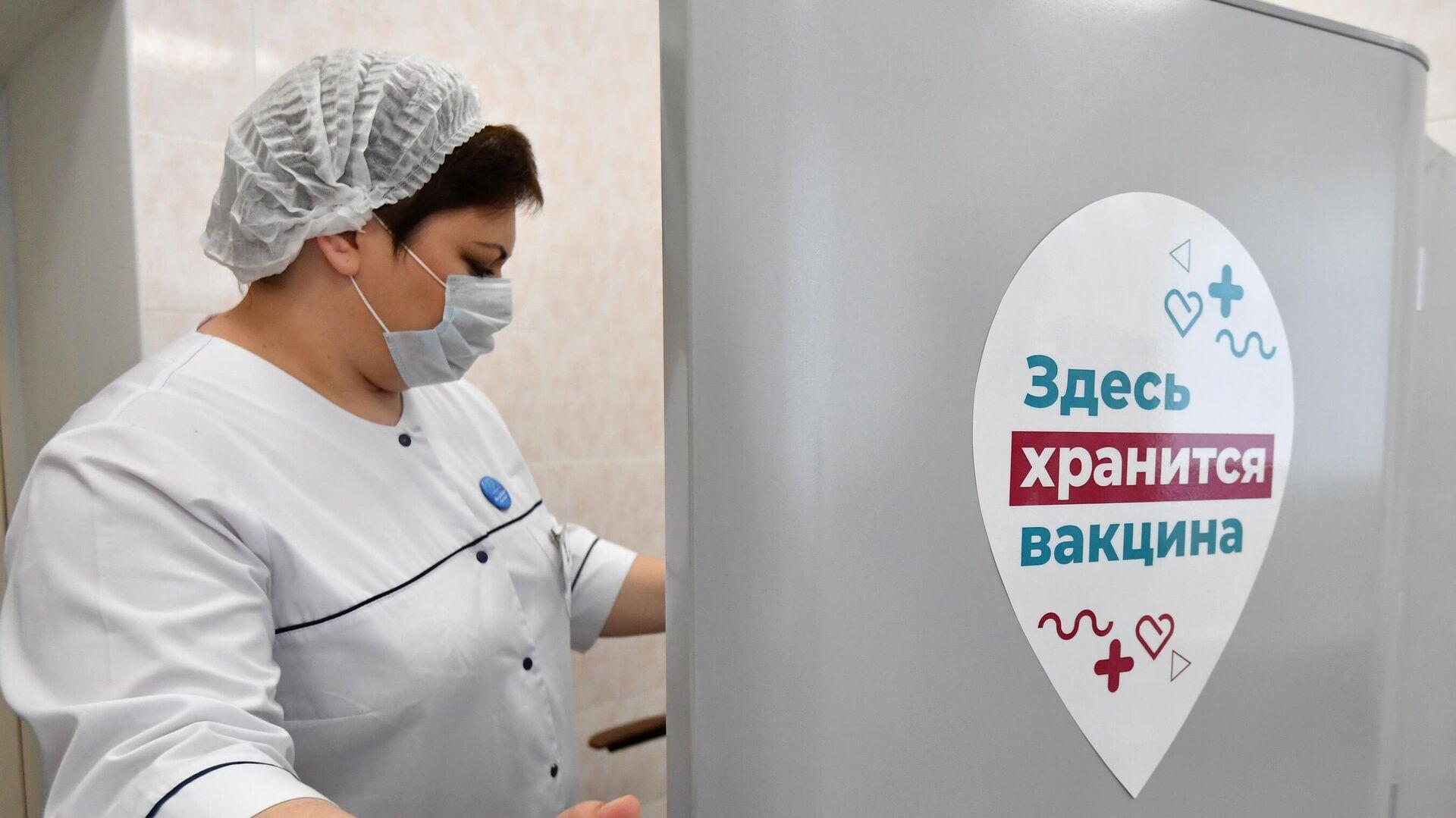 Медицинская сестра в процедурном кабинете - РИА Новости, 1920, 03.01.2021