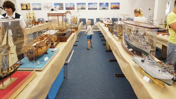 Калининградский Музей мирового океана