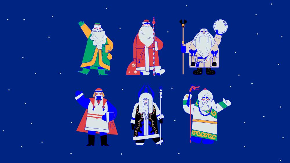 Дед Мороз, Кыш Бабай, Чысхаан и другие зимние волшебники России
