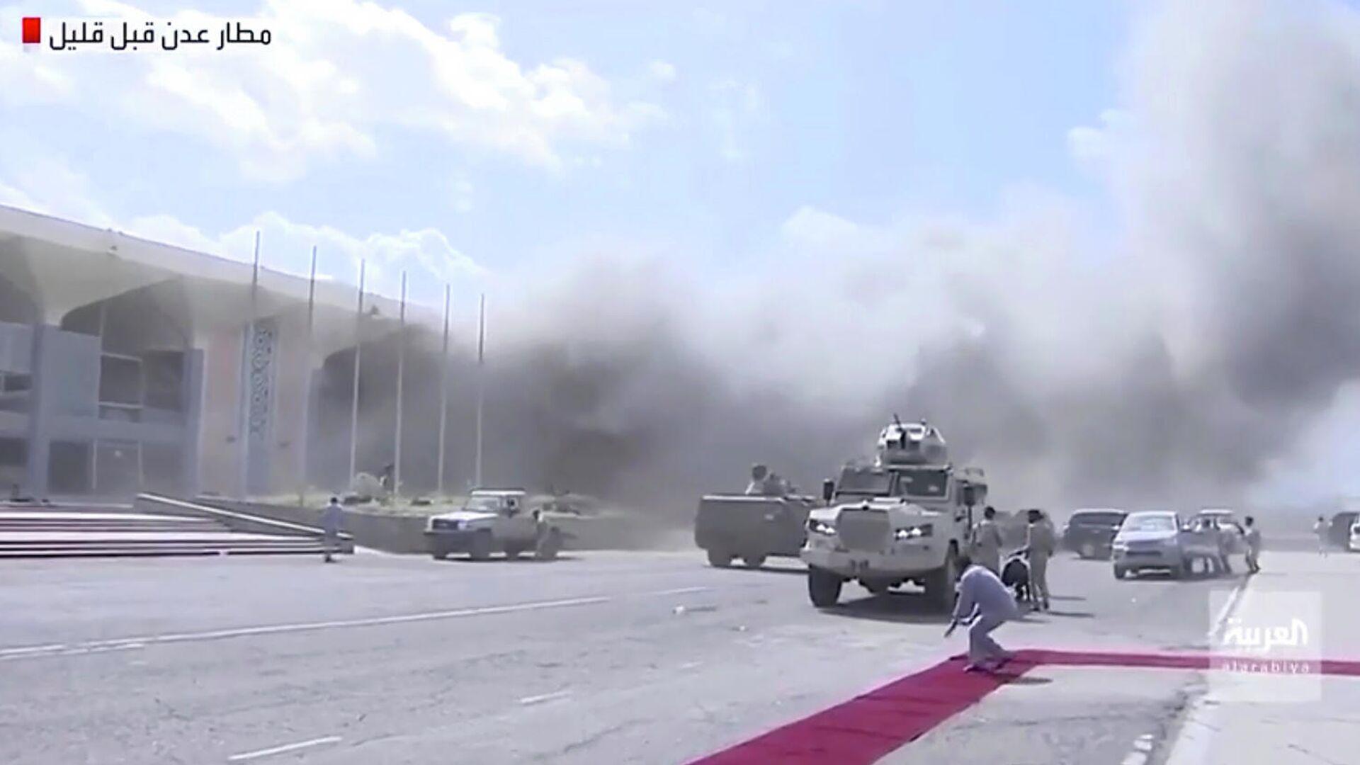 Взрыв в аэропорту Аден. Кадр видео Аль-Арабия  - РИА Новости, 1920, 08.03.2021