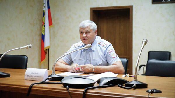 Экс-начальник столичного Управления ГИБДД полковник полиции Юрий Дроганов