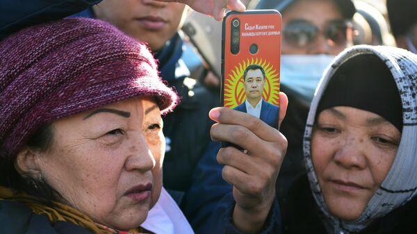 Участники митинга сторонников кандидата в президенты Кыргызской Республики Садыра Жапарова на площади Ала-Тоо в Бишкеке