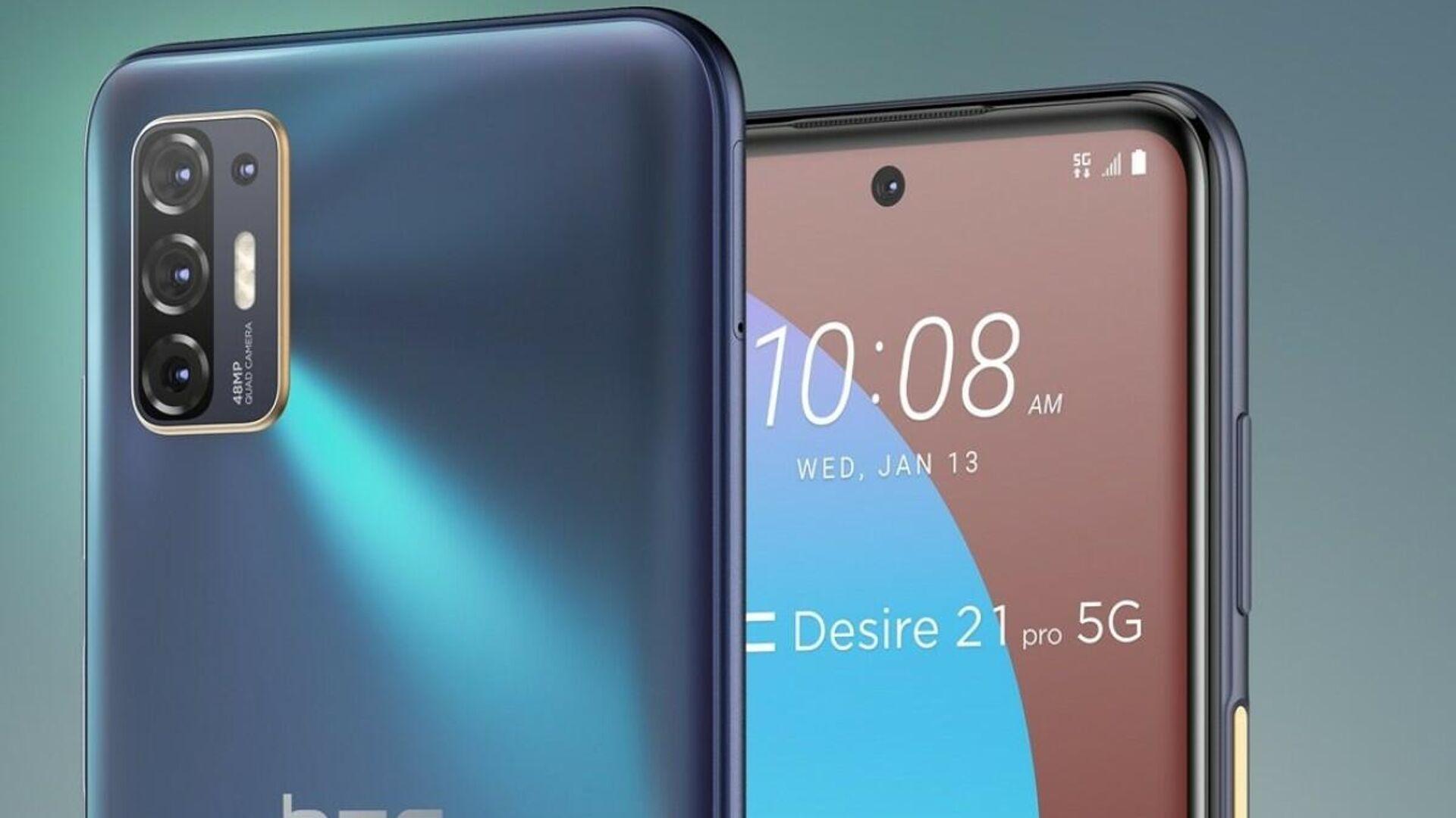 HTC Desire 21 Pro 5G - РИА Новости, 1920, 13.01.2021