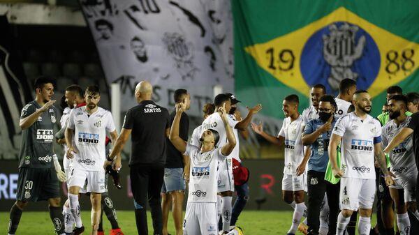 Футболисты бразильского Сантоса