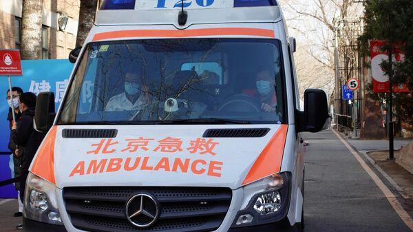 Автомобиль скорой помощи в Пекине