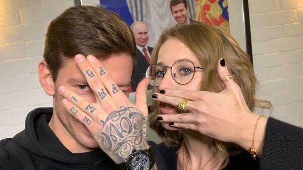 Федор Смолов и Ксения Собчак