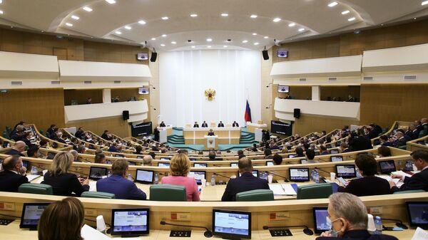 Первое пленарное заседание весенней сессии Совета Федерации РФ