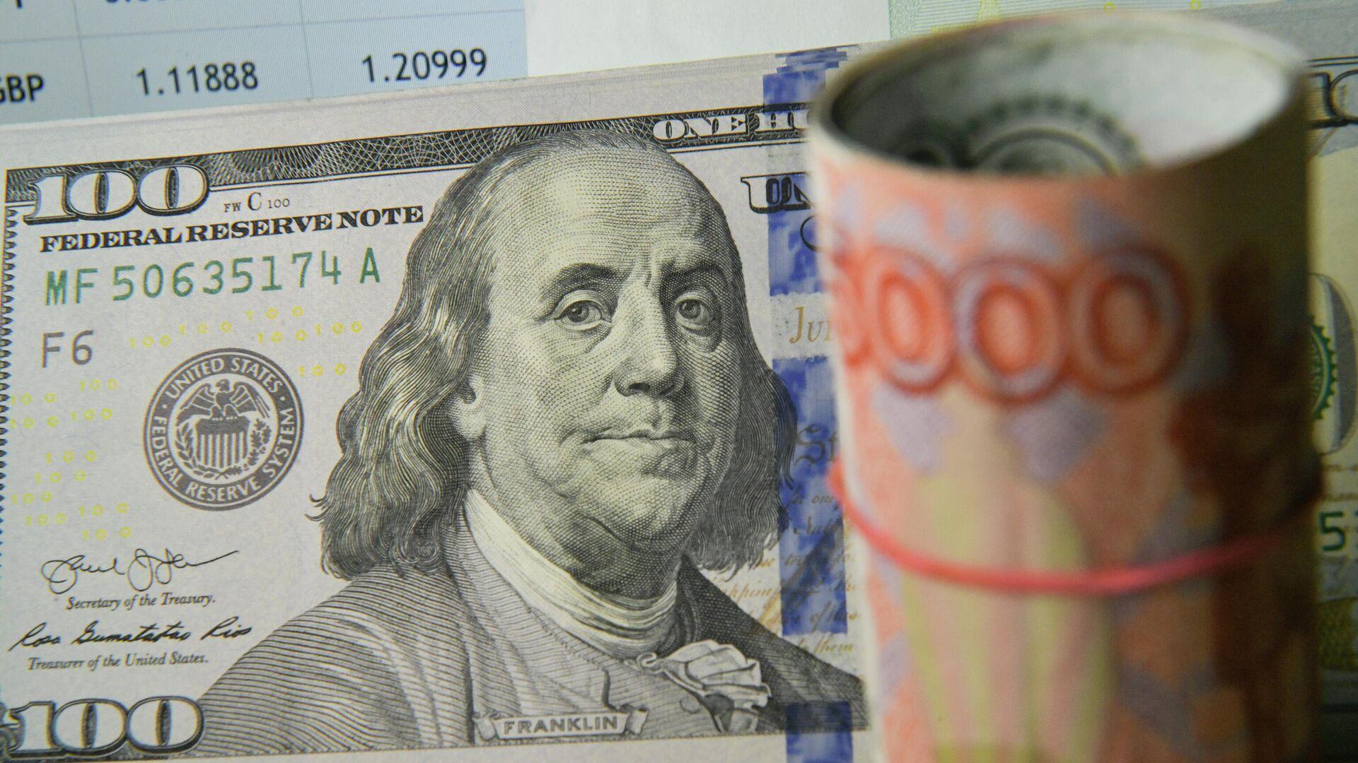 Аналитик объяснил, когда нужно избавляться от доллара