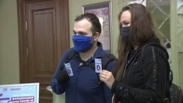 Быть в безопасности: в Москве открылись пункты вакцинации от COVID-19