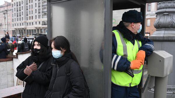 Во время несанкционированной акции сторонников Алексея Навального
