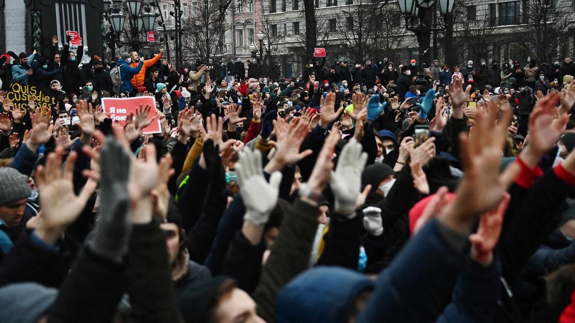 Участники несанкционированной акции сторонников Алексея Навального на Пушкинской площади в Москве - РИА Новости, 1920, 25.01.2021