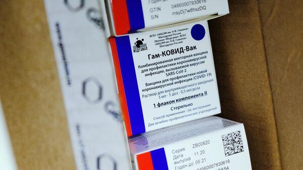 Упаковки с вакциной Спутник-V