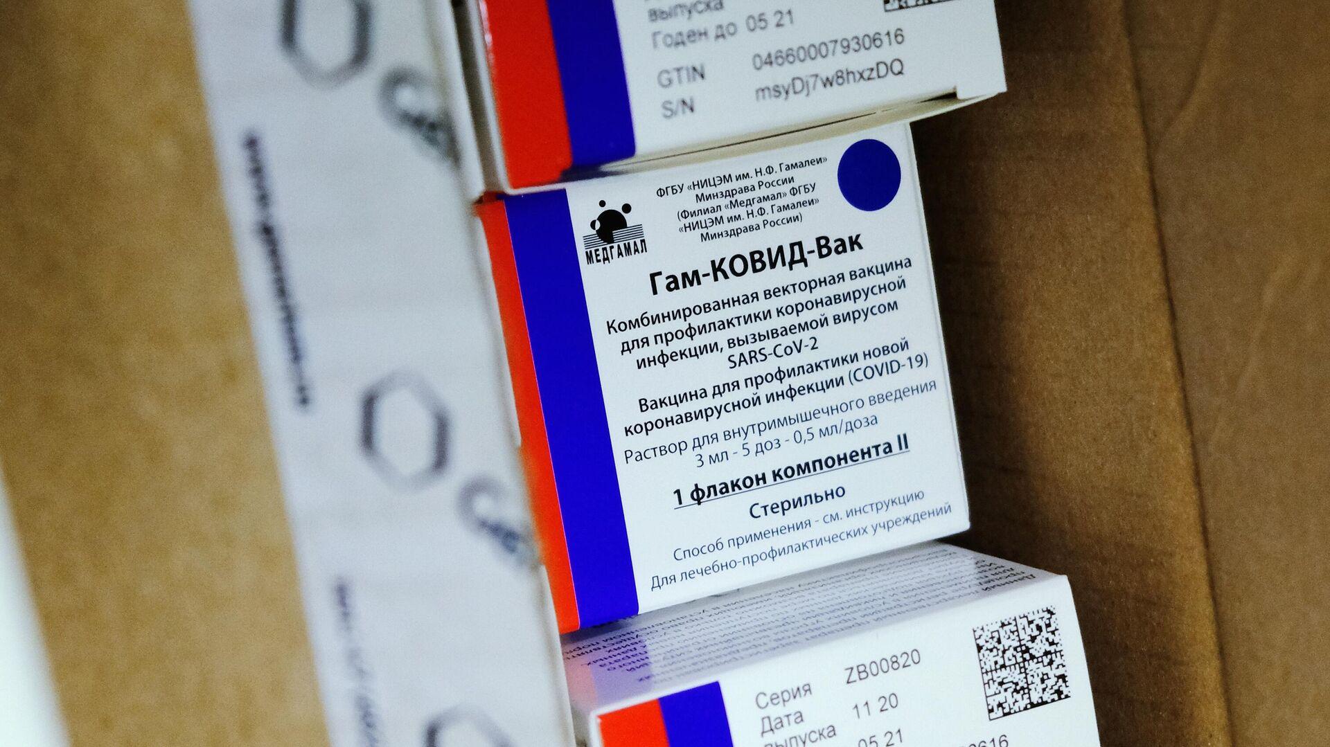 Упаковки с вакциной Спутник-V - РИА Новости, 1920, 31.01.2021