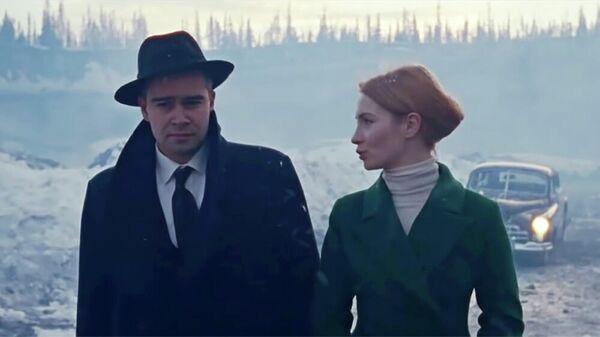 Кадр из сериала Перевал Дятлова