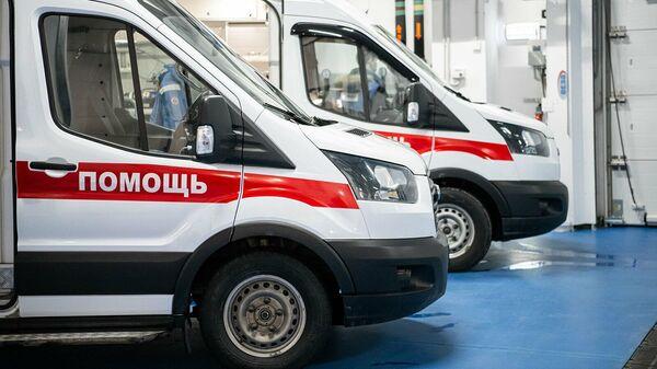 Автомобили медицинской помощи на новой подстанции скорой помощи в многопрофильной клинической больнице в Коммунарке