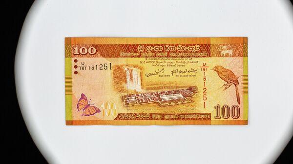 Купюра 100 шри-ланкийских рупий