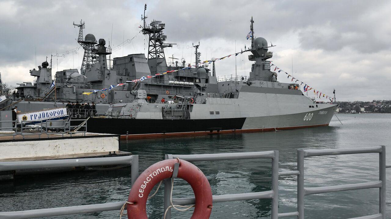 """На Украине нашли способ """"заблокировать"""" российский флот в Крыму"""