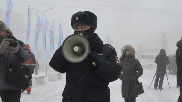 В Якутске во время несогласованной акции в 40-градусный мороз прошли задержания